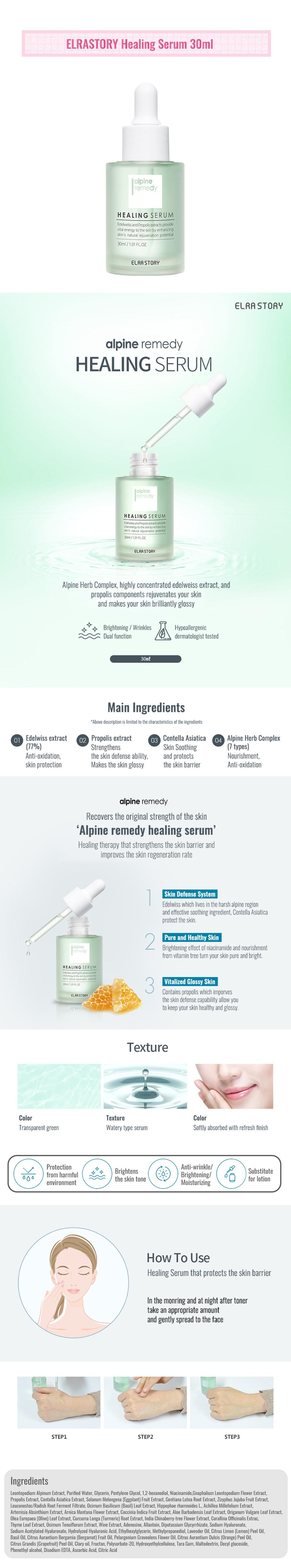 ELRASTORY Healing Serum