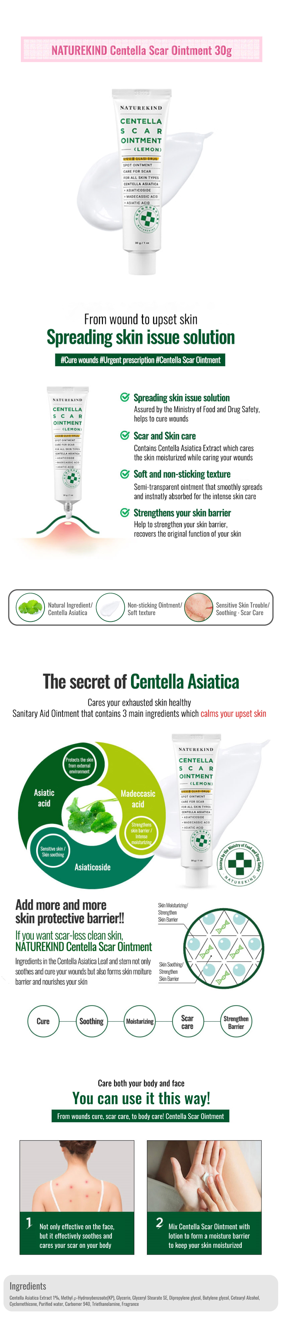 NATUREKIND Centella Scar Ointment